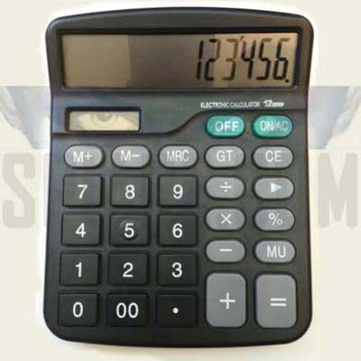 registratore vocale nascosto in calcolatrice